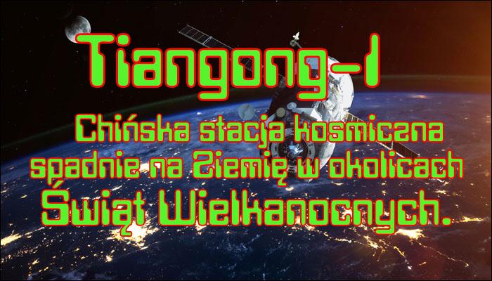 Tiangong-1 – Chińska stacja kosmiczna spadnie na Ziemię w okolicach Świąt Wielkanocnych.