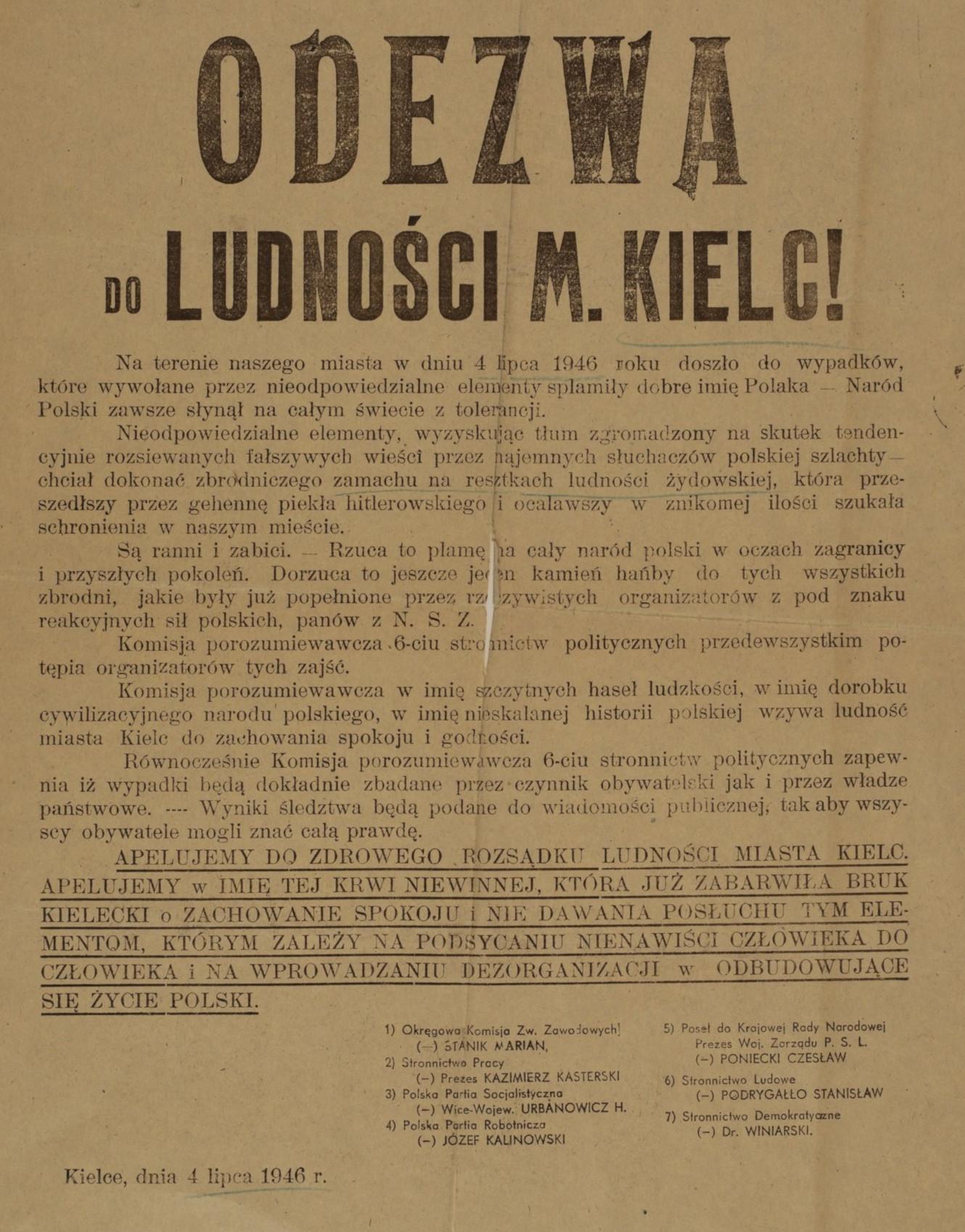 Fot. Odezwa do ludności z 4 lipca w sprawie sprawców pogromu
