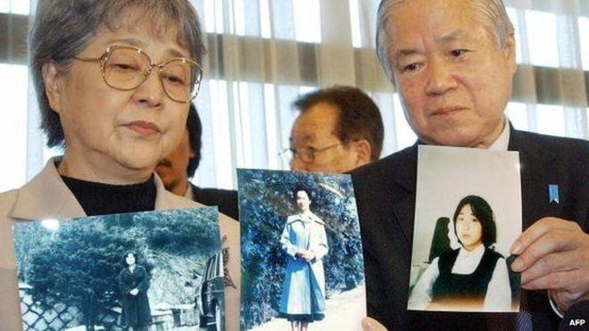 Tajemnicze porwania obywateli japońskich z Koreą Północną w tle