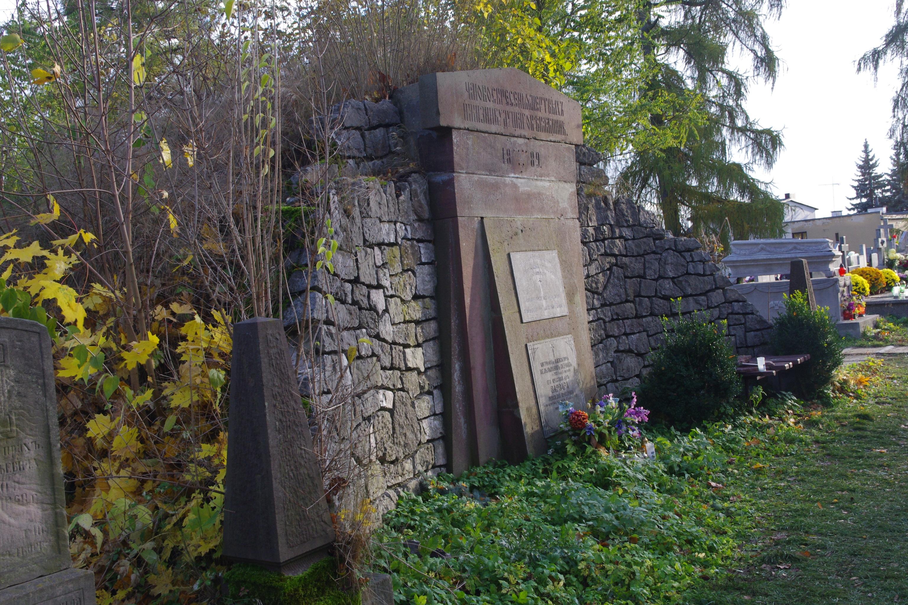 Kurhan na kieleckim Cmentarzu Prawosławnym
